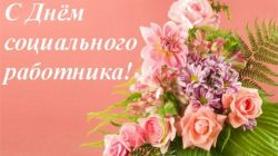 b_250_250_16777215_00_images_0806.jpg
