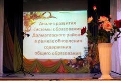 b_250_250_16777215_00_images_2016_ped_konferenciya_4.JPG