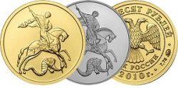 b_250_250_16777215_00_images_2017_georgi-pobedonosec-gold-silver.jpg
