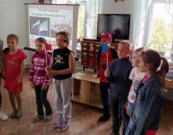 b_250_250_16777215_00_images_2017_meropriyatiye_rossiya.jpg