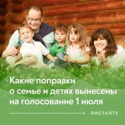 b_250_250_16777215_00_images_2020060901.jpeg