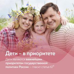 b_250_250_16777215_00_images_2020060902.jpeg