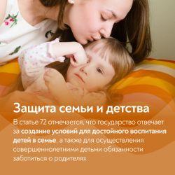 b_250_250_16777215_00_images_2020060903.jpeg