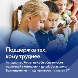 b_250_250_16777215_00_images_2020060905.jpeg