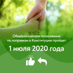 b_250_250_16777215_00_images_2020060906.jpeg