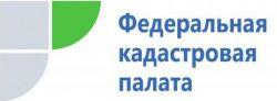 b_250_250_16777215_00_images_2020_kadastrovaya_polata_.jpg