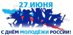 b_250_250_16777215_00_images_VTBProf_27.06-1024x672.jpg