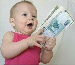 b_250_250_16777215_00_images_babymoney.jpg