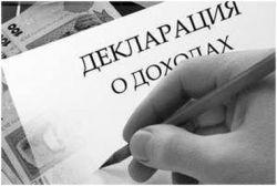 b_250_250_16777215_00_images_declaracia.jpg