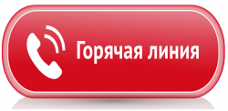 b_250_250_16777215_00_images_goryachaya_liniya.png