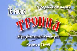 b_250_250_16777215_00_images_ifmkCu_EWAs.jpg