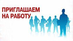 b_250_250_16777215_00_images_konkurs-na-municipalnoi-dolzhnosti.jpg