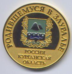 b_250_250_16777215_00_images_medal.jpg