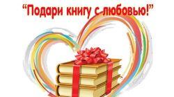 b_250_250_16777215_00_images_nco8padxcvy.jpg