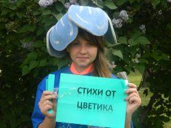 b_250_250_16777215_00_images_new_trud_leto13_116.jpg