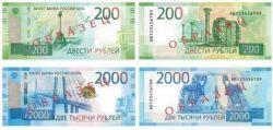 b_250_250_16777215_00_images_novie_banknoti.jpg
