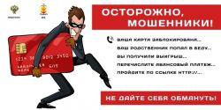 b_250_250_16777215_00_images_post-308604-1475131073-5888.jpg