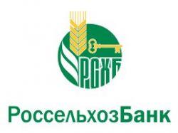 b_250_250_16777215_00_images_rosselkhozbank.jpg