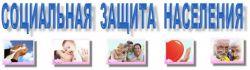 b_250_250_16777215_00_images_socza.jpg