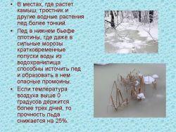 b_250_250_16777215_00_images_tonkii_led.jpg
